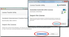 Image of the license import screen